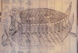 800px-TurtleShip1795