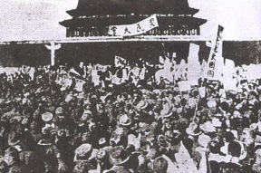 Chinese_protestors_march_against_the_Treaty_of_Versailles_(May_4,_1919)