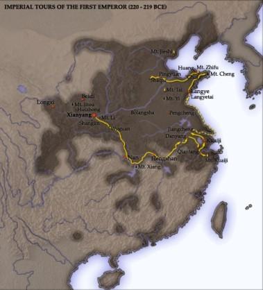 Qin_tours